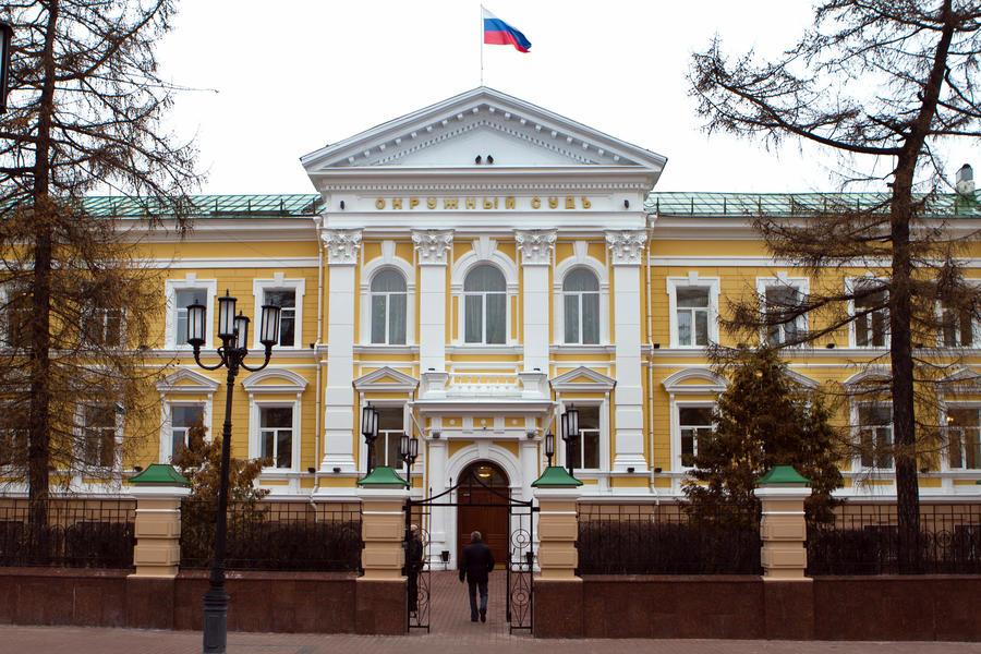 СМИ: Российские суды будут исполнять решения судов иностранных государств