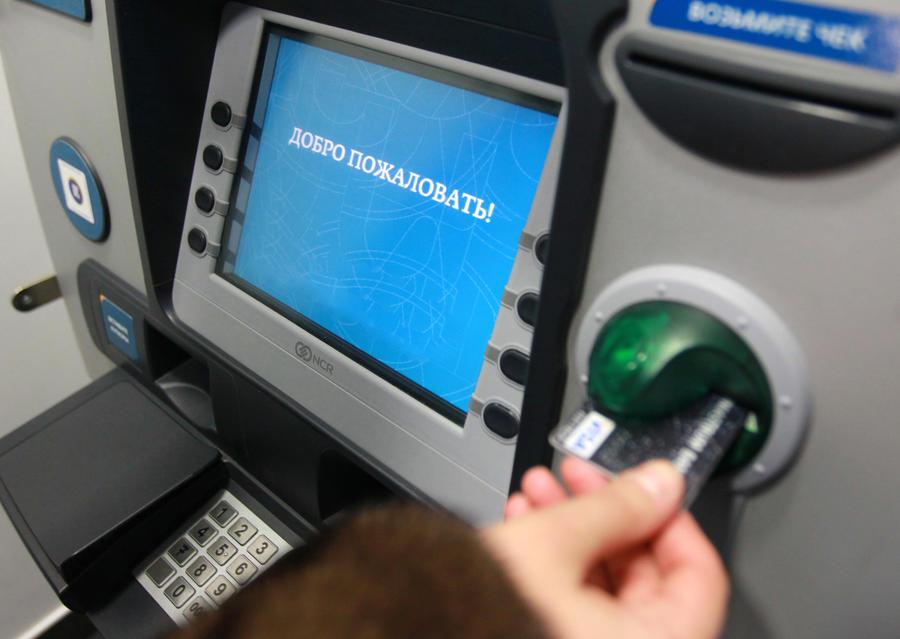 Банки смогут не возвращать недобросовестным клиентам похищенные с их карт деньги