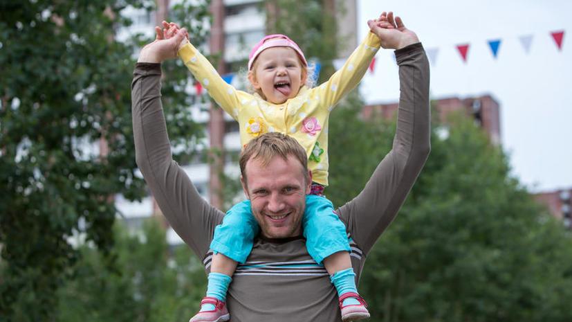 СМИ: Отцов в России объединят в союз