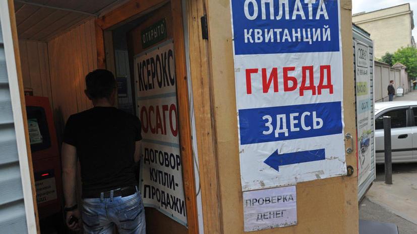 Замначальника ГАИ Москвы уволят из-за скандала с продажей водительских прав