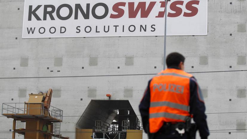 Швейцарец расстрелял коллег и покончил с собой из-за денег