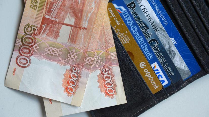 СМИ: Банки начали передавать коллекторам клиентские долги сроком от 45 дней