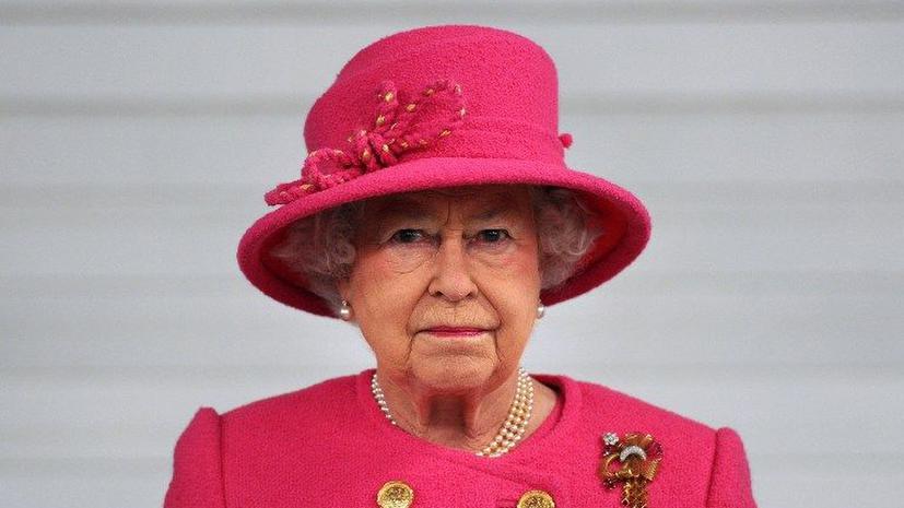 Королева Елизавета вывернет карманы перед депутатами