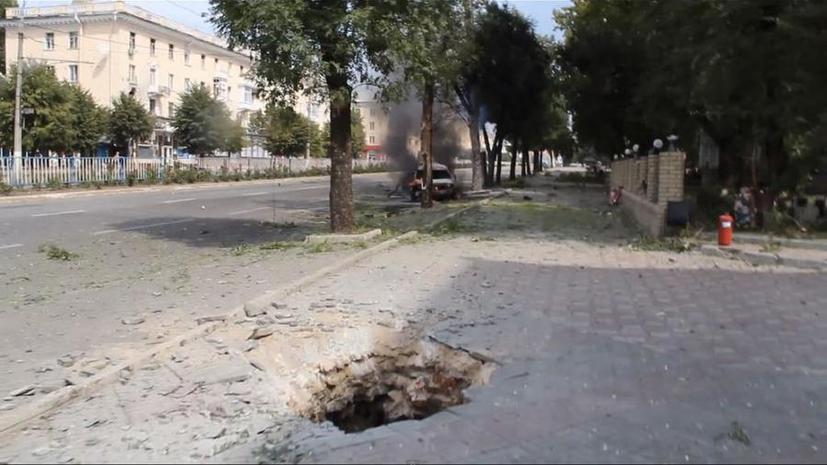 Российские журналисты попали под миномётный обстрел в Луганске
