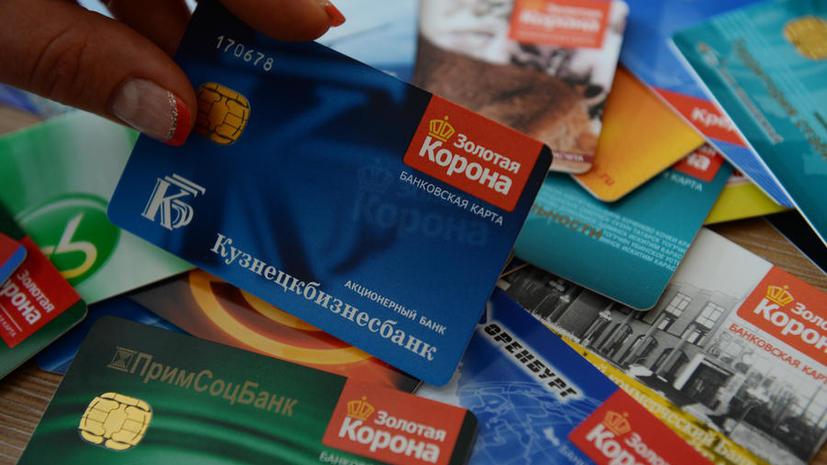 Для Национальной системы платёжных карт разработали российские чипы