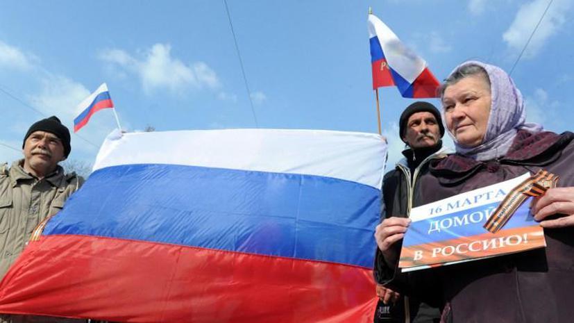 МИД РФ: Москва разочарована позицией ОБСЕ по референдуму в Крыму