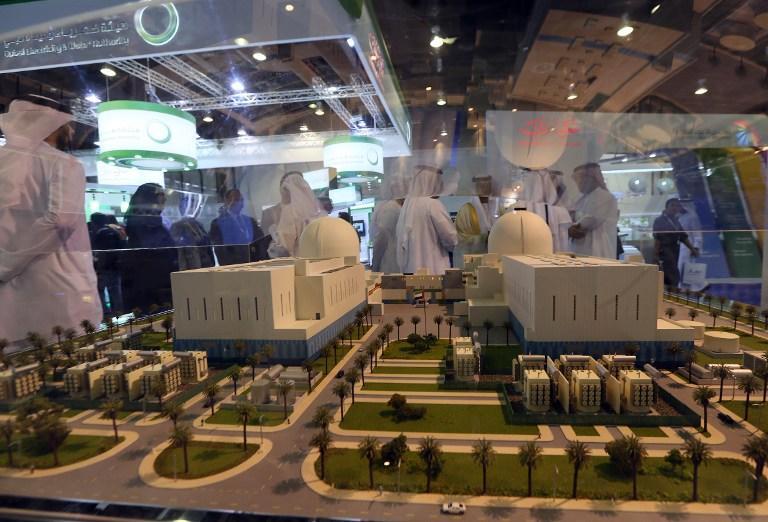 В ОАЭ начинается строительство второго ядерного реактора