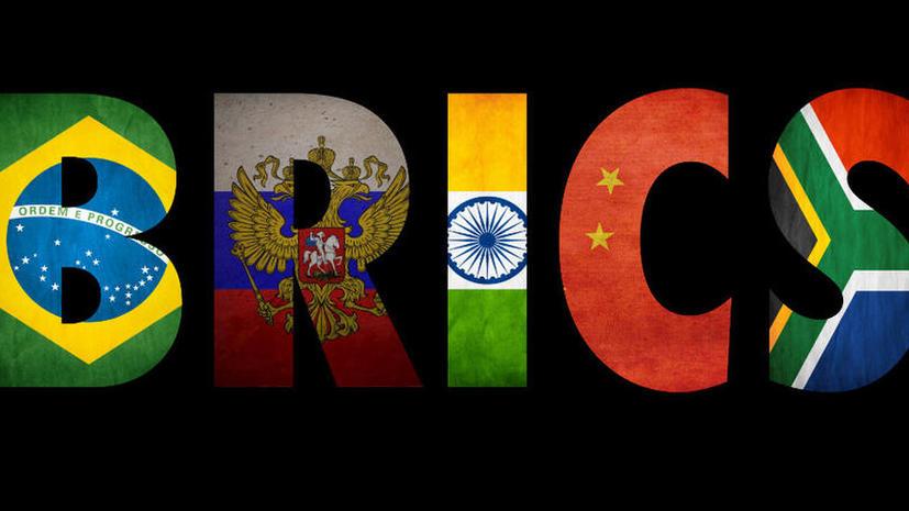 Страны БРИКС считают неприемлемым применение санкций против России
