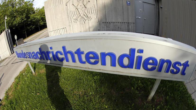 Немецкие спецслужбы следили за коллегами, работавшими по запросу США