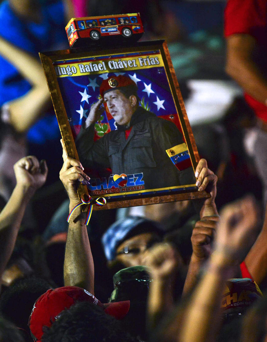 Уго Чавесу посмертно вручили премию в области журналистики