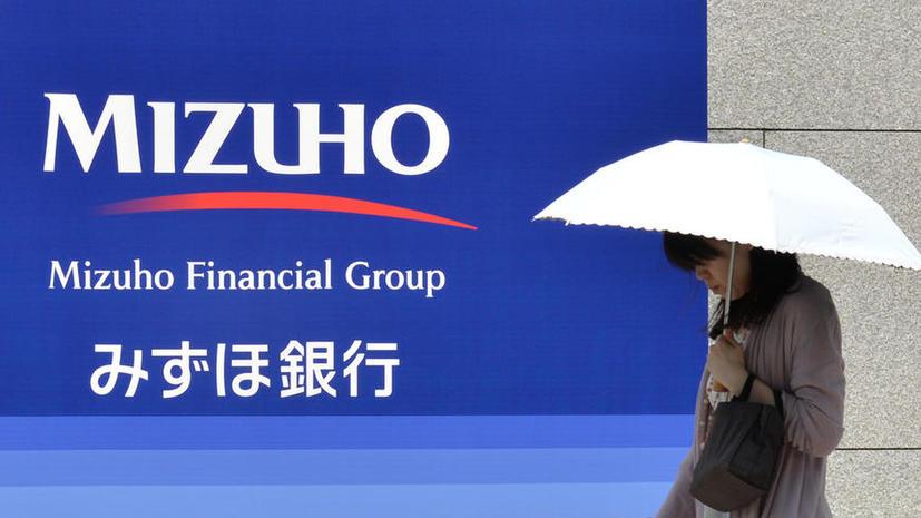 Крупнейшие японские корпорации проверят на связи с якудза