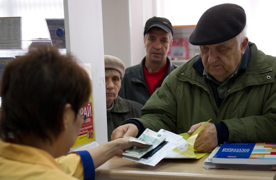 СМИ: Размер пенсий в России собираются сделать разным для мужчин и женщин