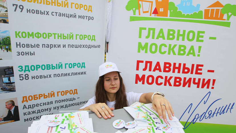 Кандидаты в мэры Москвы встретятся в прямом эфире