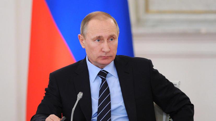 Financial Times: трудности в экономике не мешают Путину менять мировой порядок