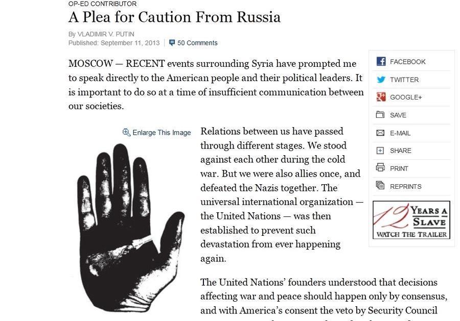 Владимир Путин: Вмешательство во внутренние конфликты стало для США обычным делом