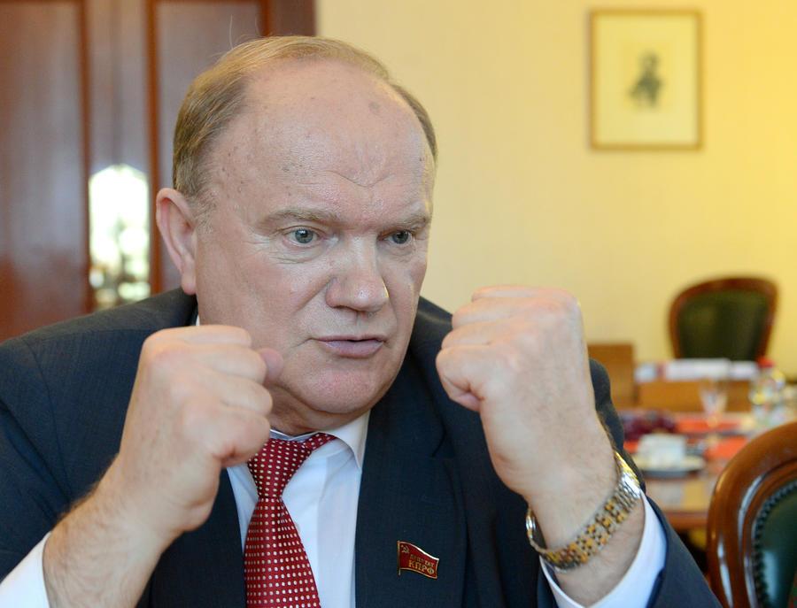 Геннадий Зюганов: Аваков и Коломойский продолжают насиловать юго-восток