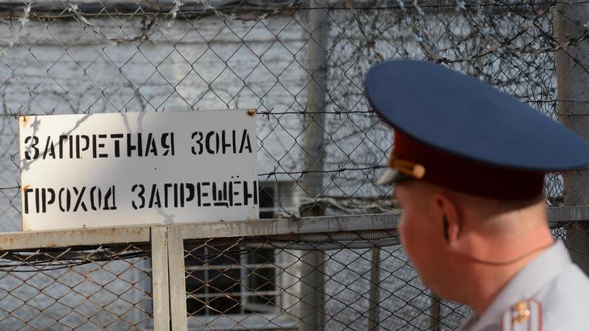 Правозащитники против освобождения насильников и террористов по амнистии