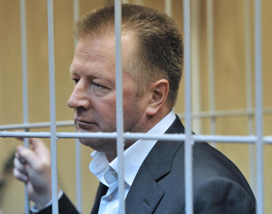 Минобороны РФ выплатило деньги истцу, находящемуся под следствием