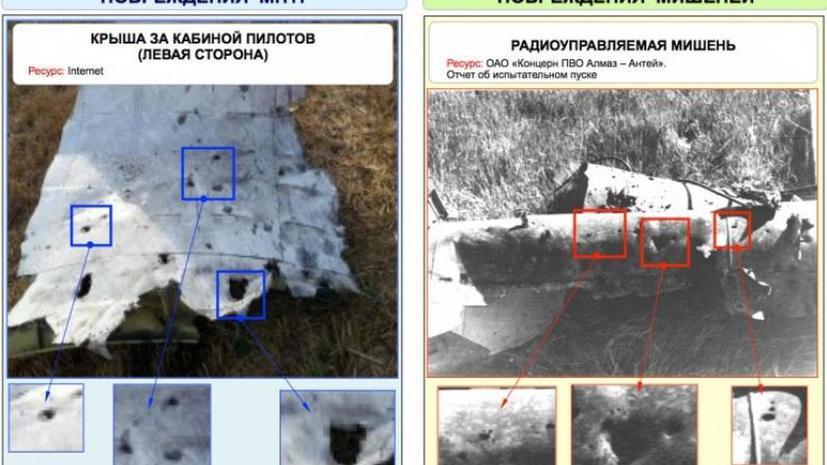 Доклад: Экипаж MH 17 мог в последнюю минуту заметить ракету зенитного комплекса «Бук-М1»