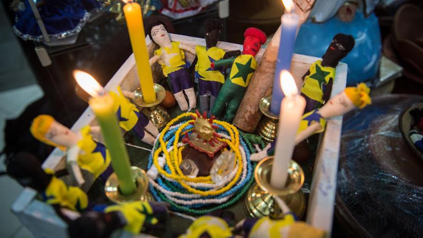 Бразильский колдун намерен прибегнуть к куклам вуду перед полуфиналом ЧМ-2014