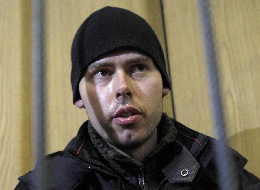 Прокуратура Москвы нашла в манифесте Виноградова призывы к терроризму