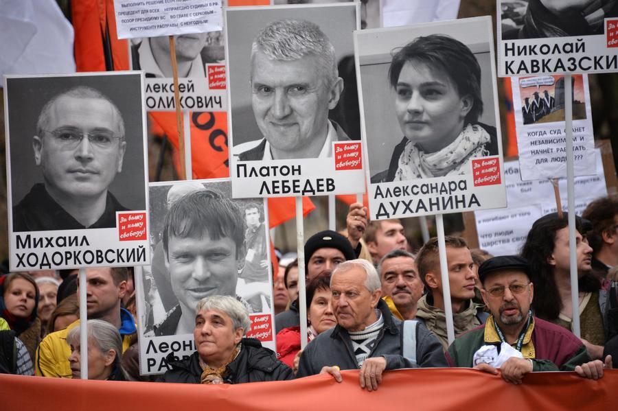 Полиция: шествие оппозиции в Москве завершилось без происшествий