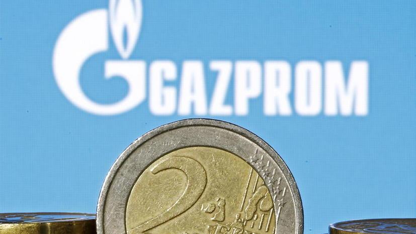 Аналитик: Европейский бизнес забыл об Украине ради России