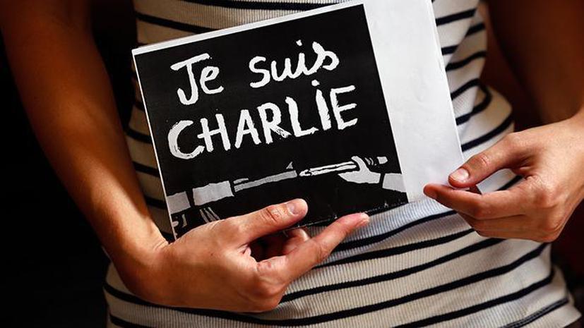 СМИ: В момент нападения на Charlie Hebdo подозреваемый подросток находился в лицее