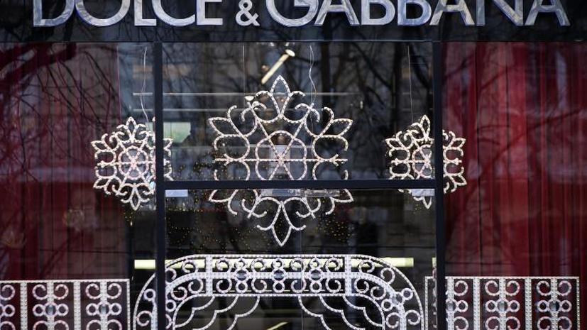 Долче и Габбана закрывают свои магазины на 3 дня в знак протеста