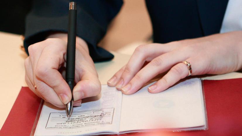 ФМС создаст единую базу регистрационного учёта граждан