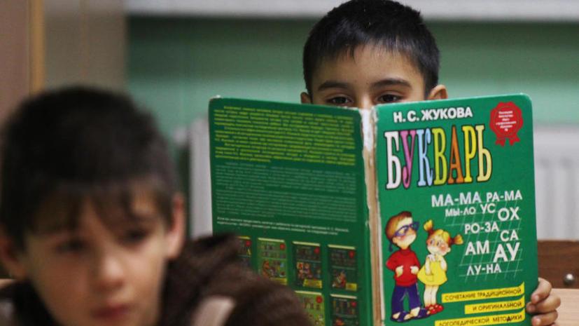 Депутат Госдумы предложил сделать русский язык официальным в Евросоюзе