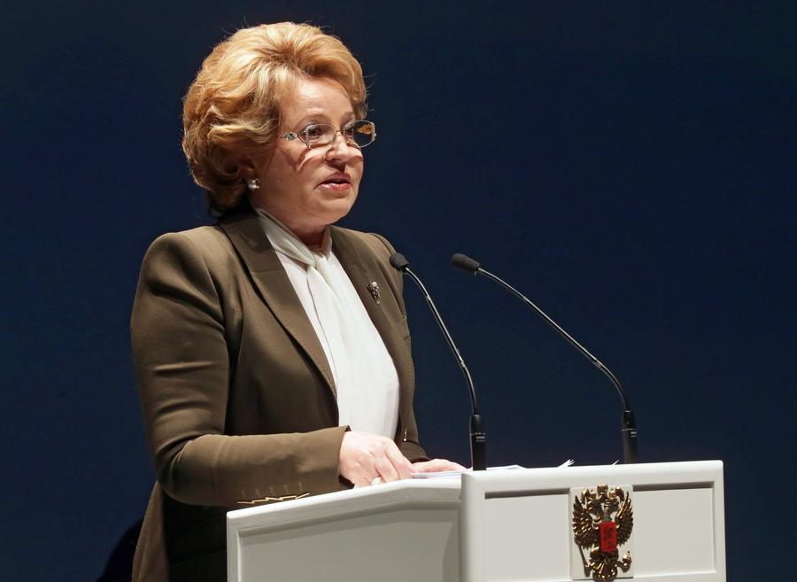 Валентина Матвиенко: Санкции США против российских парламентариев нарушают принципы демократии