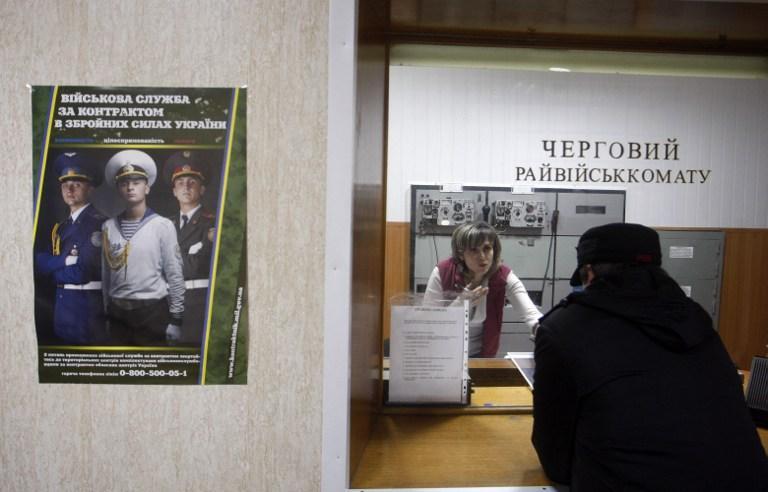 Явка в военкоматы Украины после объявления всеобщей мобилизации оказалась крайне мала