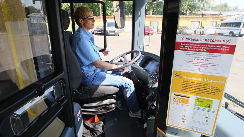 Московские автобусы будут следить за соблюдением ПДД