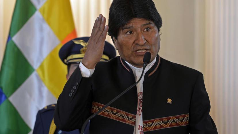 Президент Боливии: Санкции США против России – настоящий экономический терроризм