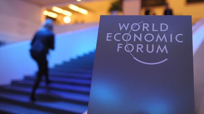 Россия в Давосе представит Олимпиаду в Сочи и расскажет о привлекательности инвестиций в регионы