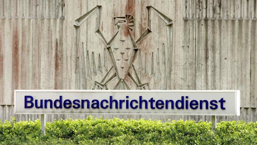 Der Spiegel: немецкие спецслужбы работают в тесном контакте с АНБ