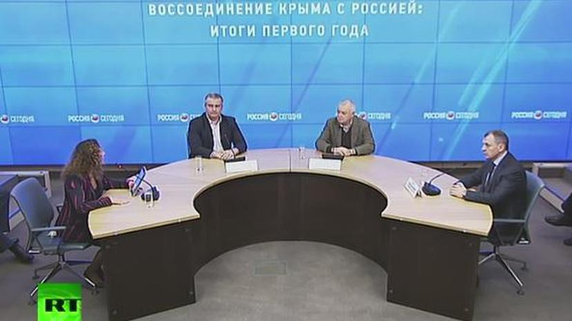 Сергей Аксёнов: Власти Крыма не боятся протестных акций