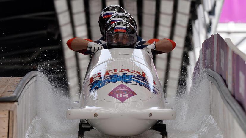 Четвёрка Александра Зубкова выиграла золото в бобслее на Олимпиаде в Сочи
