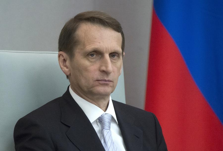 Спикер Госдумы Сергей Нарышкин уверен в сближении ЕС и России