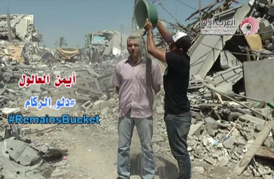 Щебень вместо воды: в секторе Газа начали свой флешмоб – Rubble Bucket Challenge