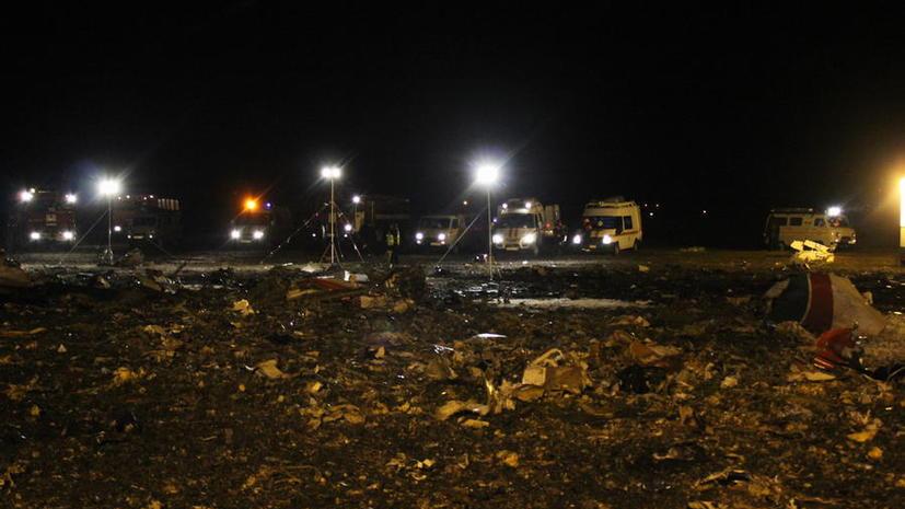 Трагедия в Казани: основная версия – человеческий фактор