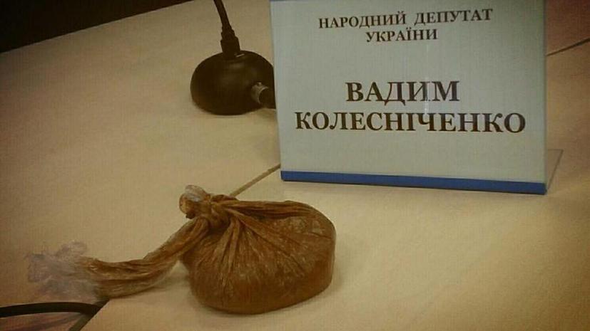 Украинская активистка кинула в депутата Верховной Рады два пакета с фекалиями