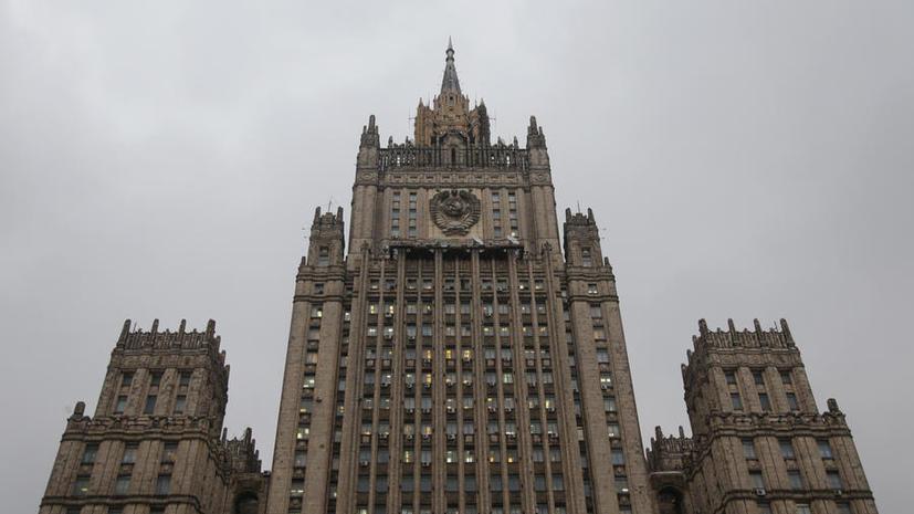 МИД РФ возмущён сожжением георгиевских лент на Вечном огне в Одессе