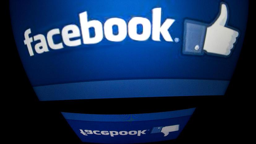 Киберпреступников поймали с помощью Facebook