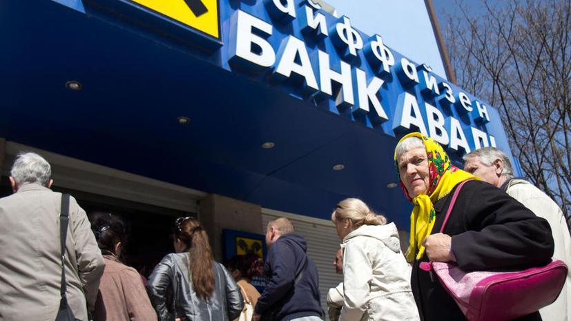 СМИ: Жители Крыма не могут осуществить валютные переводы в западных банках