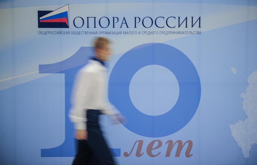 Проверки стоят бизнесу более 5 трлн рублей в год