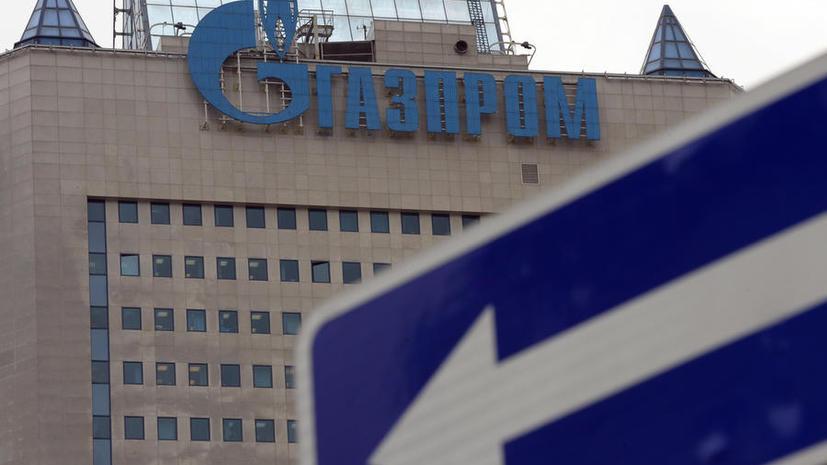 «Газпром»: Заявления Киева о возможных поставках газа из США — это политический популизм