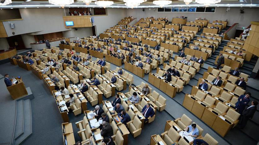 «Известия»: 71 депутат Госдумы ни разу не выступил на «пленарке»
