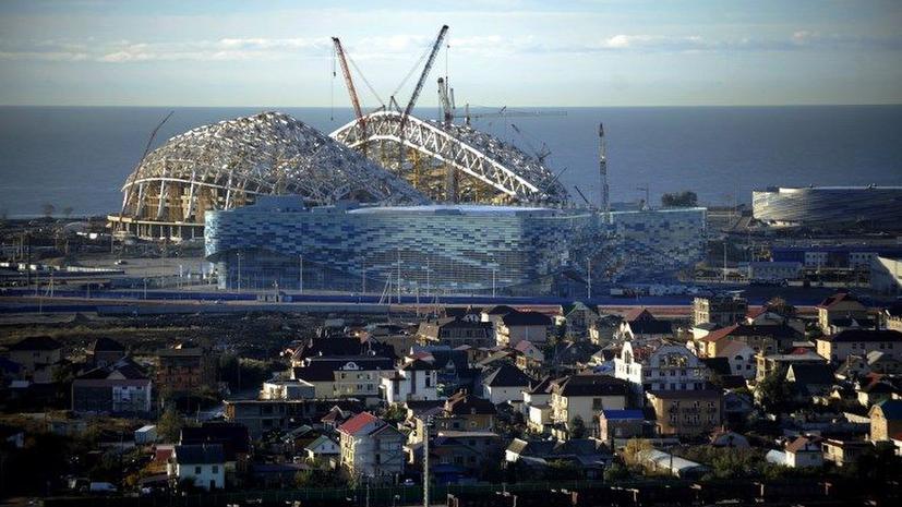 Стоимость Олимпиады в Сочи оценена в $51 млрд